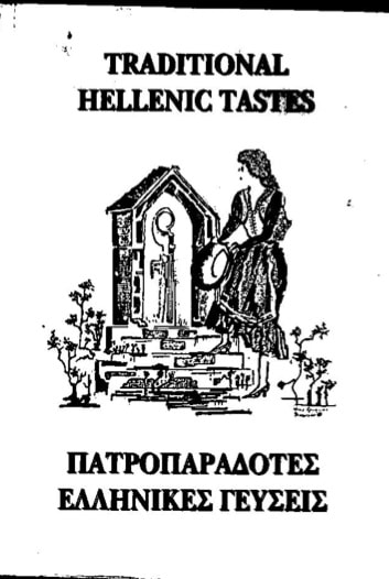 greek cookbook with baklava recipe