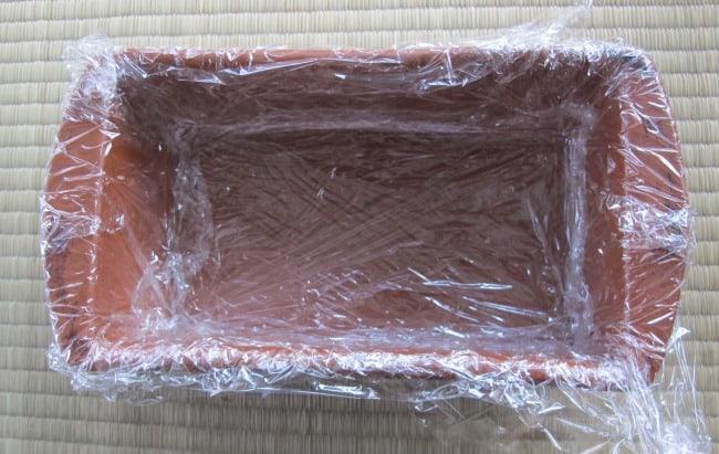 preparing pan for vegetable pate