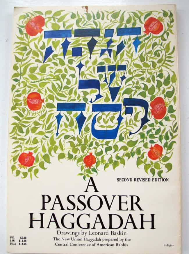 This is the Haggadah my family used when I was growing up.